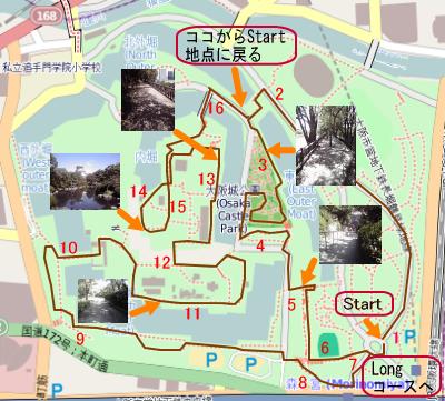 大阪城クロスカントリーコース標準型