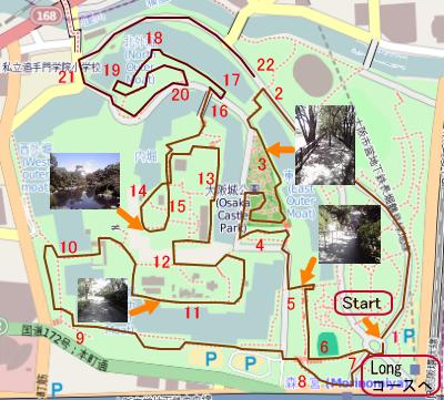 大阪城クロストレーニングコース(追加)