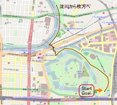 LSD大阪城から枚方へ